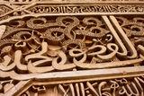 arabic-script-28406678